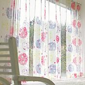 素敵なオーダーカーテンを選びたい方にカーテン選びの極意を伝授!のサムネイル画像
