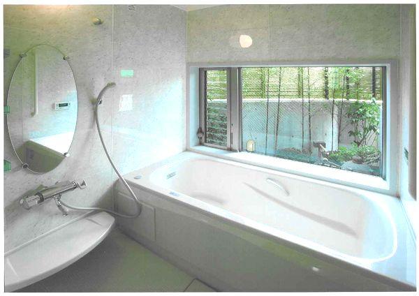 お風呂掃除の強い味方・重曹を使ってお風呂をピカピカにする方法のサムネイル画像