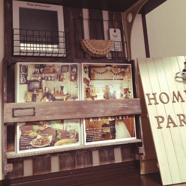 すのこで本棚を作る☆誰でも簡単にできる作り方おしえます!のサムネイル画像