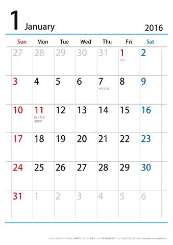 便利!毎日の予定管理を円滑にする、日本のカレンダーまとめのサムネイル画像