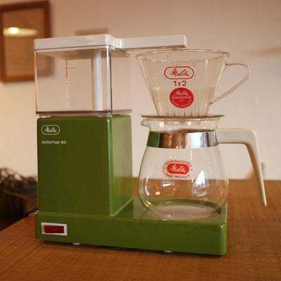 スタイリッシュで機能的なコーヒーメーカーと言えばメリタ!のサムネイル画像