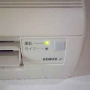 「エアコン 点滅」の画像検索結果