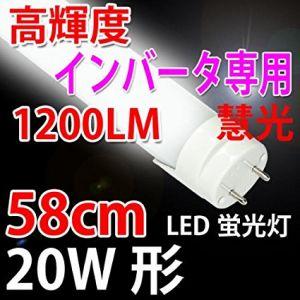 蛍光灯の交換方法は簡単。ただし、感電しないためには知識が必要!の画像