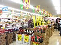 賢い主婦の味方口コミでも大人気な業務スーパーの人気商品をご紹介