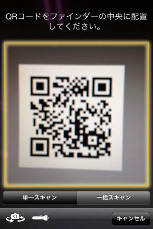 記事番号:110882/アイテムID:3602612の画像