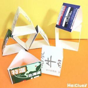 牛乳パックで簡単工作!おしゃれな小物入れとステキな雑貨の作り方の画像
