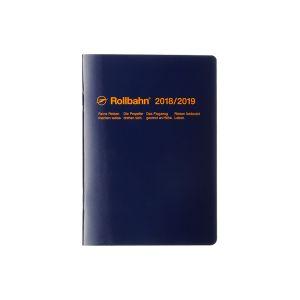 スケジュール手帳、悩んでませんか?悩んだときのロルバーン手帳の画像